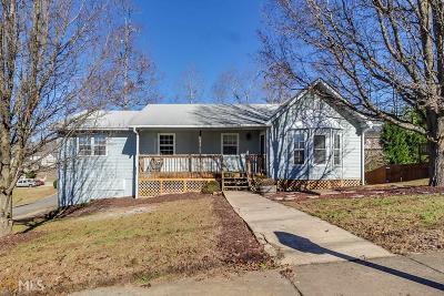 Canton Single Family Home Under Contract: 536 Cherokee Overlook