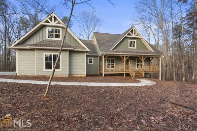 Pickens County Single Family Home Under Contract: 201 Birmingham Rd