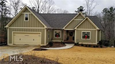 Dahlonega GA Single Family Home For Sale: $325,000