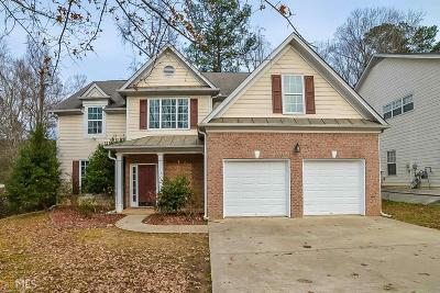 Lilburn Single Family Home Under Contract: 865 Minor Creek Way