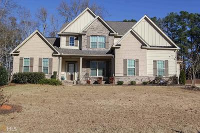 McDonough Single Family Home Under Contract: 229 Primstone