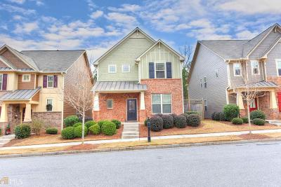Suwanee Single Family Home For Sale: 726 Village Field