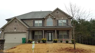 Ellenwood Single Family Home Under Contract: 3940 Busby Mill Ct