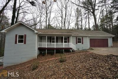 Norcross Single Family Home For Sale: 4900 Spur Ct #04