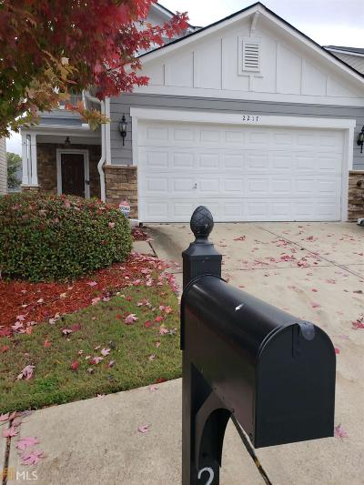 Conyers Single Family Home For Sale: 2217 Palomino