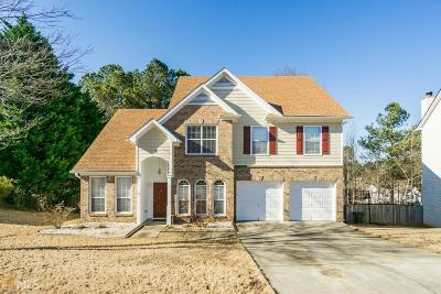 Kennesaw Single Family Home Under Contract: 3926 McGuire