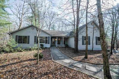 Jasper Single Family Home Under Contract: 25 Fawn Ct
