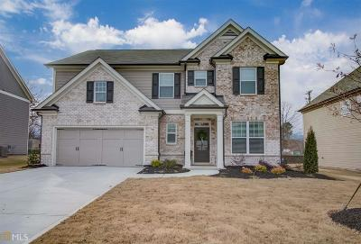 Buford Single Family Home For Sale: 3510 Reed Mill Rd