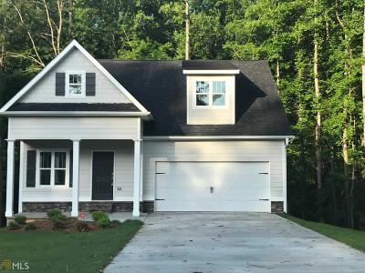 Carrollton Single Family Home For Sale: 324 Wooded Glen Ln