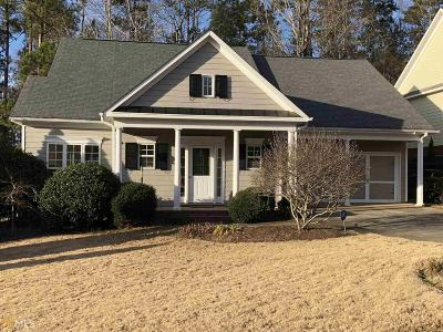 Peachtree City GA Single Family Home Under Contract: $299,900