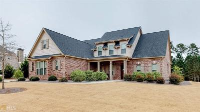 Statham Single Family Home For Sale: 1245 Coneflower Ln #G2
