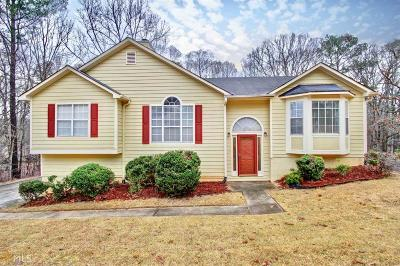 Douglasville Single Family Home Under Contract: 2596 Plantation Way