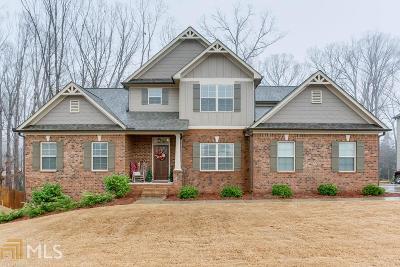 Jefferson Single Family Home For Sale: 1487 Ronald Reagan