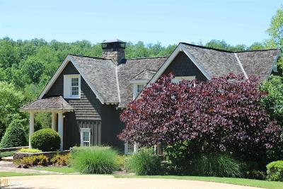 Stephens Single Family Home Under Contract: 137 Coneflower Ln