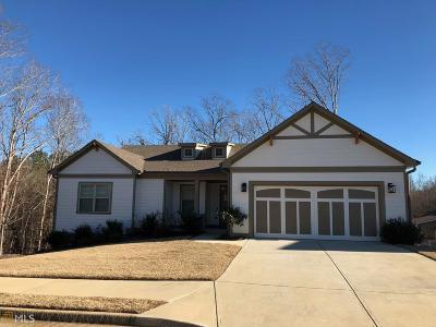 Conyers Single Family Home For Sale: 1565 Renaissance Dr #/52