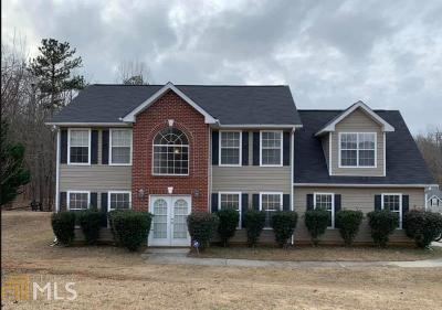 Stockbridge Single Family Home Under Contract: 157 Titan Rd