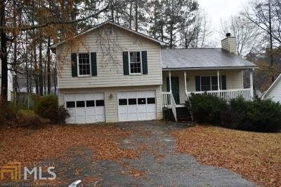Sugar Hill Single Family Home For Sale: 651 Simmons Mine Cir