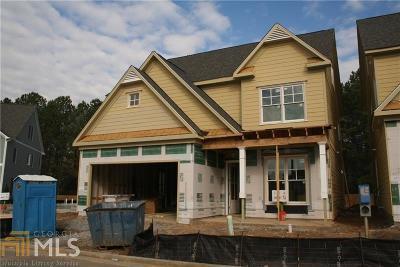 Atlanta Single Family Home For Sale: 2007 Westside Blvd