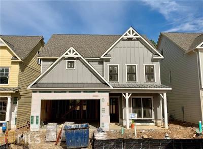 Atlanta Single Family Home For Sale: 2011 Westside Blvd