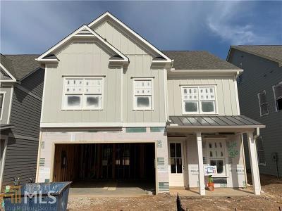 Atlanta Single Family Home For Sale: 2015 Westside Blvd