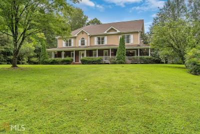 Lawrenceville Single Family Home For Sale: 665 Lauren Cir