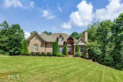 Lawrenceville Single Family Home For Sale: 1590 Tapestry Ridge
