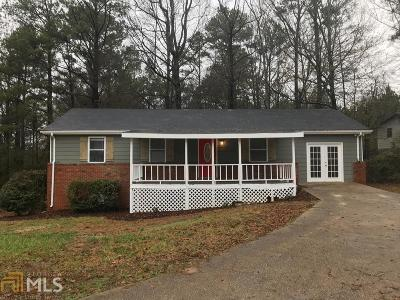 Carroll County Single Family Home Under Contract: 2961 W Highway 166