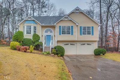 Acworth Single Family Home For Sale: 524 Gregory Ln