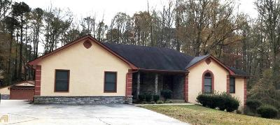 Sharpsburg Single Family Home Under Contract: 40 Tipperary