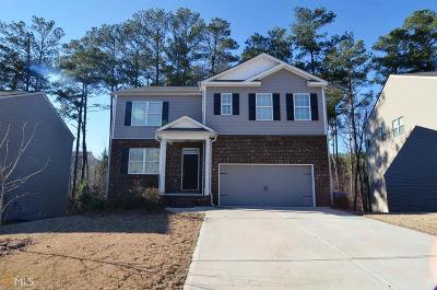 Dallas Single Family Home For Sale: 408 Heritage Club Cir