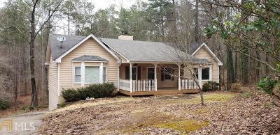 Carroll County Single Family Home For Sale: 2223 Harper Dr