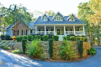 Carroll County Single Family Home Under Contract: 72 Laurel Lakes Dr