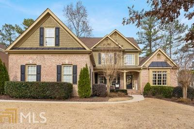 Acworth Single Family Home Under Contract: 6204 Fernstone Pt