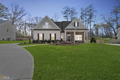 Atlanta Single Family Home For Sale: 434 SW Patricia Cir #17