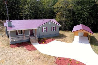Bremen Single Family Home Under Contract: 140 Brittany Dr