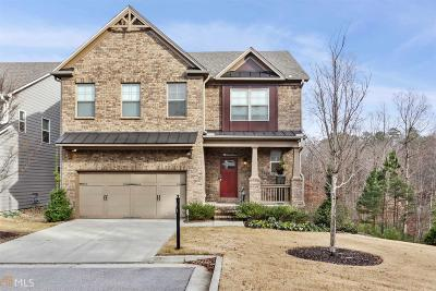 Mableton Single Family Home For Sale: 5954 Stone Fly