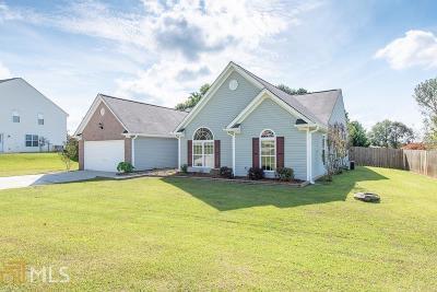 Douglasville Single Family Home For Sale: 51 Triplet Trl
