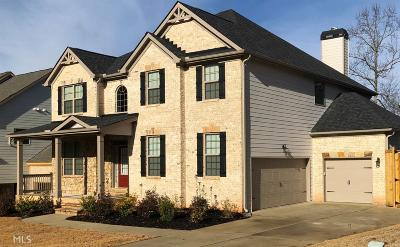 Dacula Single Family Home For Sale: 1521 Cobblefield Cir