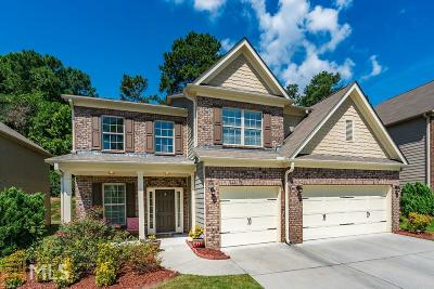 Acworth Single Family Home Under Contract: 809 Gold Ct