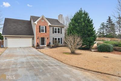 Suwanee Single Family Home For Sale: 2335 Cape Courage Way