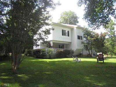 Blairsville Single Family Home For Sale: 79 Dean Mountain Ln