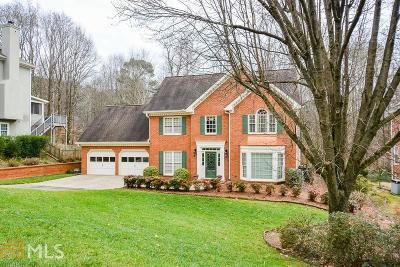 Acworth Single Family Home Under Contract: 5291 Wild Indigo Way