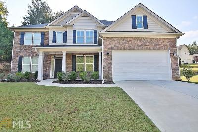 Acworth Single Family Home For Sale: 321 Lincolnwood Ln