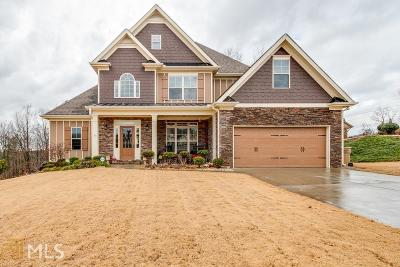 Cartersville Single Family Home For Sale: 43 Roberson Dr #Ph 3