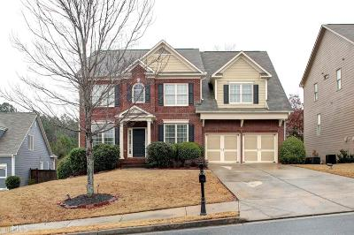 Acworth Single Family Home Under Contract: 653 Wexford Ct