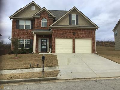Ellenwood Single Family Home For Sale: 5654 Washakie Point
