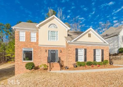 Atlanta Single Family Home For Sale: 235 Beaver Falls Pl