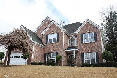 Suwanee Single Family Home For Sale: 2998 Savannah Walk Ln