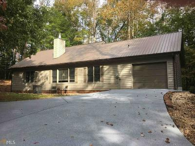 Sautee Nacoochee Single Family Home For Sale: 36 Indian Trl