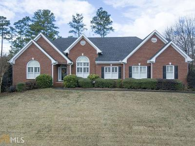McDonough Single Family Home For Sale: 8125 Lakemont Close